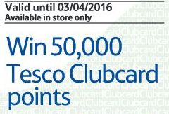 win 50000 tesco clubcard points