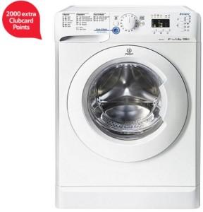 indesit-innex-washing-machine-xwa-81252x-w-uk-8kg-load-with-1200-rpm-white
