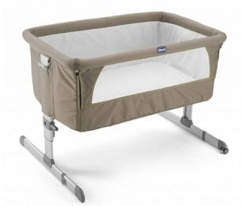 chicco next2me space grey extra clubcard points tesco direct